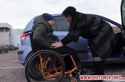 2017 10 31lkas 09 w440 h290 - Як у Житомирі дотримуються закону щодо паркування на місцях для людей з інвалідністю