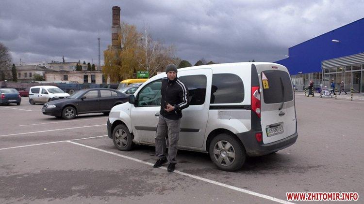 lkas 06 - Як у Житомирі дотримуються закону щодо паркування на місцях для людей з інвалідністю