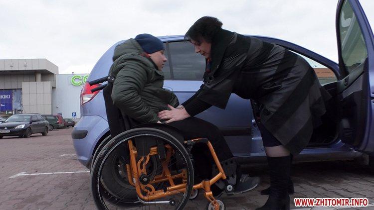 lkas 09 - Як у Житомирі дотримуються закону щодо паркування на місцях для людей з інвалідністю
