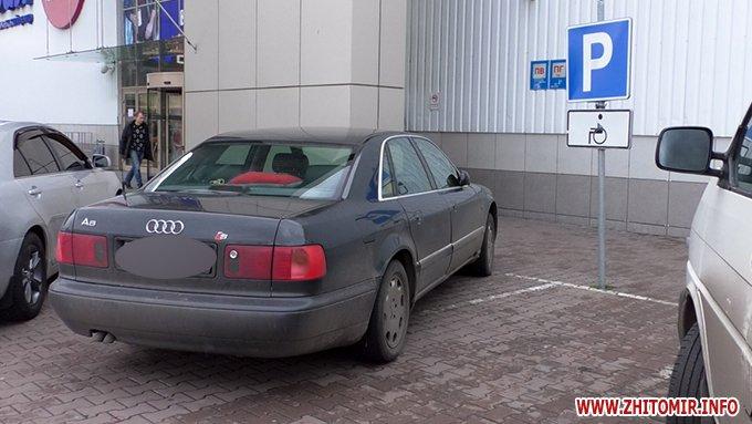 lkas 11 - Як у Житомирі дотримуються закону щодо паркування на місцях для людей з інвалідністю