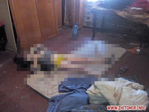 iiuyq 5 - Житель Бердичева забив до смерті старшу на 9 років співмешканку і викинув закривавлені речі у вікно