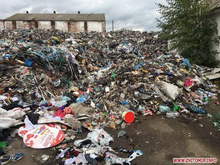 lvivske smittya korosten3 - У Житомирській області «підприємливі» селяни вирішили заробити на львівському смітті