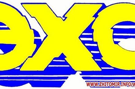 2017 11 22EXO Logo8 w440 h290 - В огляді – популярні обласні газети «Эхо» і «Хозяюшка»