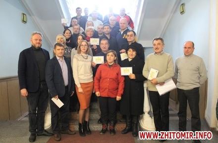 2017 11 30img151196945915119876140 w440 h290 - У Житомирі нагородили преміями та дипломами кращих тренерів міста
