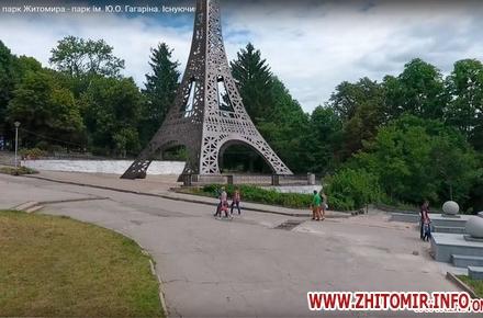 cefec194513396c32d40951fde340b1f w440 h290 - У житомирському парку хочуть встановити копію Ейфелевої вежі, яку місту подарував коростенський підприємець