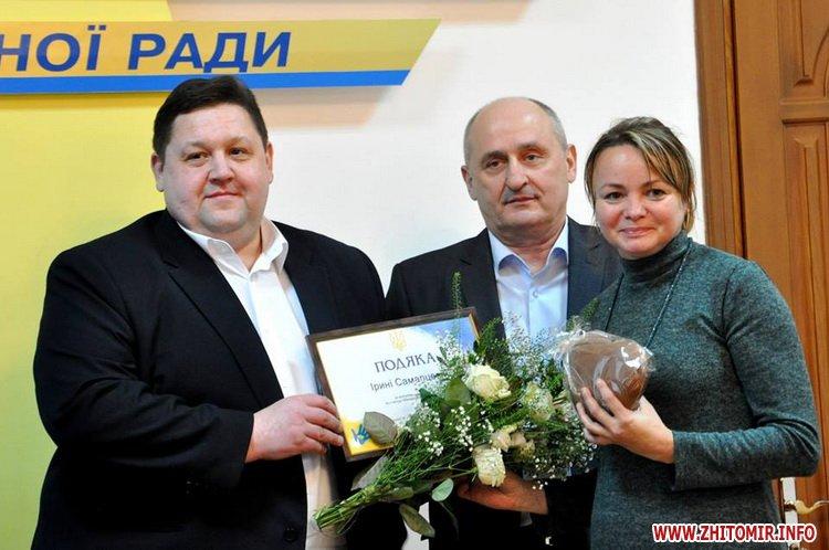 5a3a5d60ab775 - Волонтери з Житомира та області отримали президентські відзнаки та попили каву з чиновниками