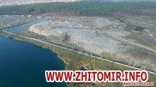 16aec11a91e282b858eec423b10c915e w440 h290 - Влада Житомира збирається затвердити програму про побутові відходи, яка передбачає будівництво сміттєпереробного заводу