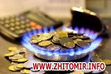 948c47f6310bafa6191d8c5d7e49998a w440 h290 - «Житомирміськгаз» замість газу отримав від переможця тендеру майже 3 млн грн штрафних санкцій
