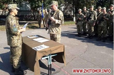 18f9a4e04f5eece96789d2e40fdabad6 w440 h290 - На утримання батальйону територіальної оборони Житомирської області збираються виділити з бюджету 1,3 млн грн