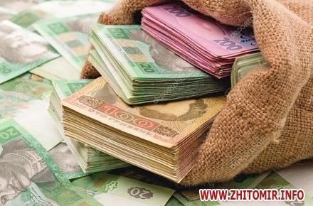 bba17dc60fa87ae3a2869da1b1410599 w440 h290 - У податковій порахували, що бюджети Житомирської області отримали майже на 1 млрд грн більше, ніж рік тому