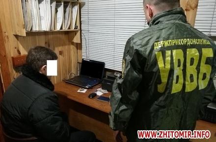 9b1d5e6a8edddf409cec261673d55245 w440 h290 - Громадянин Білорусі хотів дати житомирським прикордонним 50 доларів хабара