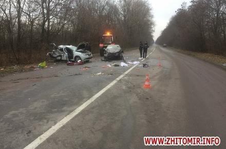 1291511b82e25f3899cfa939e1d09e99 w440 h290 - Наслідки аварії в Бердичівському районі: троє загиблих, водія Renault затримали