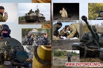 90af823c7f28ff2a8e1678c8dd6da4fa w440 h290 - Сержант 26 бердичівської бригади за власні кошти видав фотоальбом зі знімками бійців