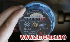 3f52d7a46e1484948eb89e99e7c8f89a w440 h290 - До Нового року в Житомирській області обіцяють виконати план голови ОДА щодо встановлення лічильників тепла