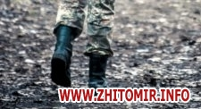 3d3abe1d42b95a524d4850c3086657fc w440 h290 - У військовій службі правопорядку розповіли про майже сотню дезертирів з Житомирської області, яких повернули до частин