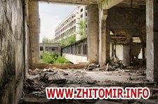 2f992b8b943c149403942fcace26a948 w440 h290 - Наступного року Фонд держмайна збирається продати Житомирський завод хімічного волокна