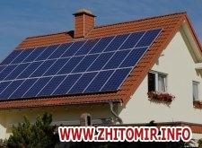 15c38293363ef5cb9bcac414c2105b8a w440 h290 - Власникам сонячних станцій в Житомирській області компенсували більше 1 млн грн