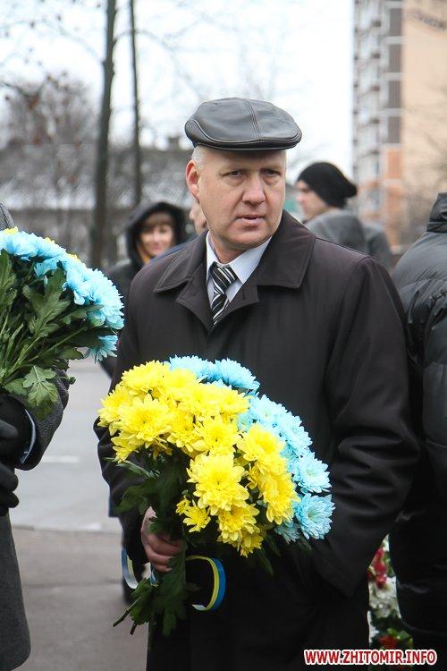 5a401275ab0ea - У Житомирі вшанували ліквідаторів аварії на ЧАЕС. Фоторепортаж
