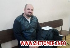9609caea997fda423ffe06ce3d108650 w440 h290 - Суд дозволив нардепу Розенблату без дозволу виїжджати з Києва та Житомира, але браслет не зняв