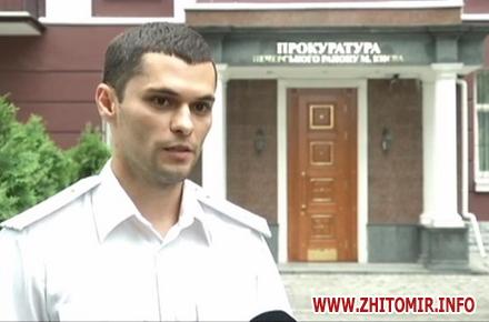 b088ad850159d41946ece6366a3dd4c6 w440 h290 - У прокурора Житомирської області з'явився новий перший заступник