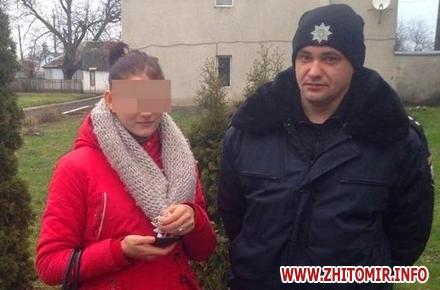 044670886362bed55a3162f5f1a70251 w440 h290 - На вихідних у Житомирській області поліцейські розшукали 15-річну киянку, двох школярів та юного велосипедиста
