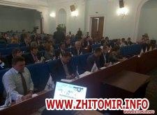 d0409407dfb47b0c14eb3bb6615305e2 w440 h290 - Депутати погодили придбання трьох квартир та будинку в комунальну власність Житомира