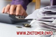 e23e139994ccdeaa7fa8bad7e76b1ce1 w440 h290 - За рік у Житомирській області майже на 10% зросла кількість домогосподарств, яким призначили субсидії