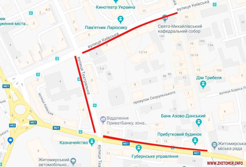 5a41045030e94 - Реконструкція тротуарів у центрі Житомира: другий Новий рік з недокладеною бруківкою