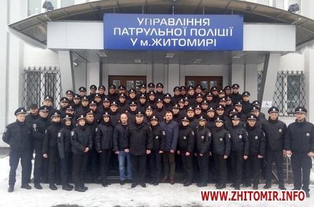 2f135f75efe99ec1406e52311457ec0c w440 h290 - 63 нових житомирських патрульних присягнули на вірність народу України