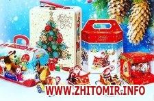 e4f74c1edf6c7df96a16b98b8a7af85b w440 h290 - Житомирська фірма засумнівалася в якості новорічних подарунків, які закупили для підопічних інтернату