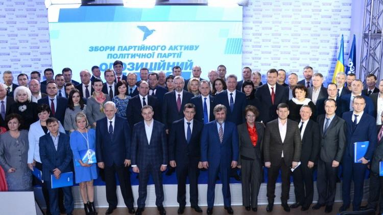 5a42288cdf3a9 - Житомирська обласна організація Опозиційного блоку визнана однією з найкращих в Україні
