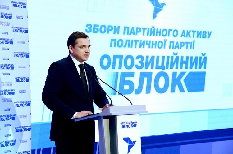 5a4228b29df63 - Житомирська обласна організація Опозиційного блоку визнана однією з найкращих в Україні