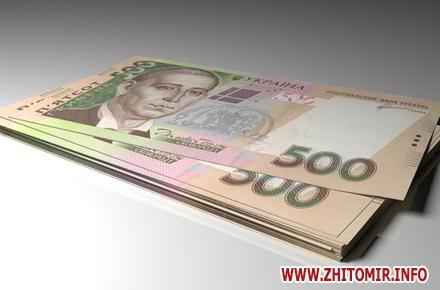 0703f6c25472d51da60e3a7c39b71135 w440 h290 - Держпродспоживслужба майже на 100 тис. грн оштрафувала підприємців Житомирської області