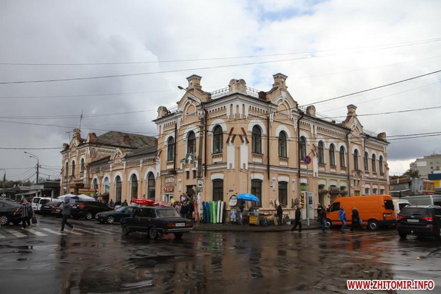 5a436b9e388da - Влада Житомира за 0,5 млн грн продала офіс у «Будинку працелюбства» на Хлібній