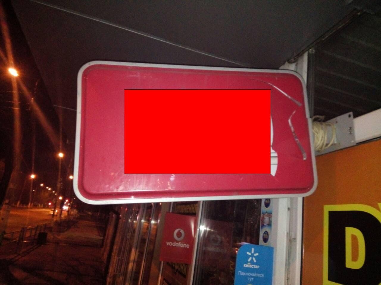 5a449f934df6f - У Житомирі поліцейські охорони затримали нетверезого чоловіка, який  на світанку побив вивіски торгівельних закладів
