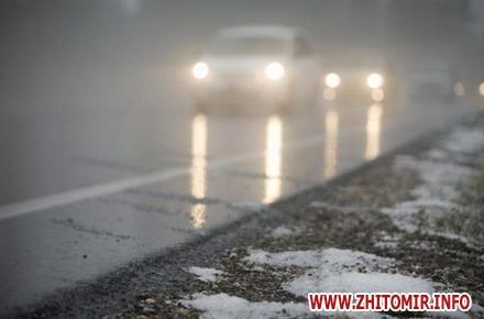 d47fbbe6cb3bc6eaa14838a38a3106a8 w440 h290 - Водіїв Житомирської області попереджають про погіршення погоди