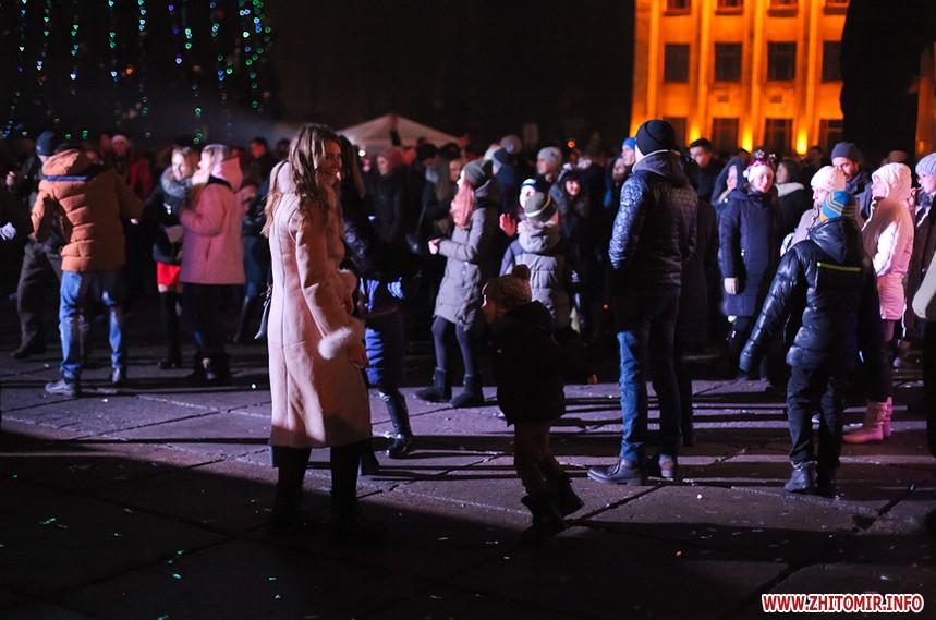 Житомир. Новый год 2018. Праздник на майдане Королёва