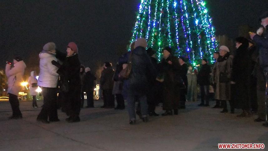 Фестиваль Рождественский джаз в г.Житомир