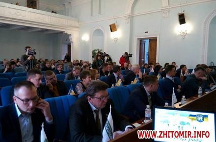 a13f992fbf2a1323b269aec6ef9c1362 w440 h290 - Депутати можуть ліквідувати регламентну комісію Житомирської міської ради