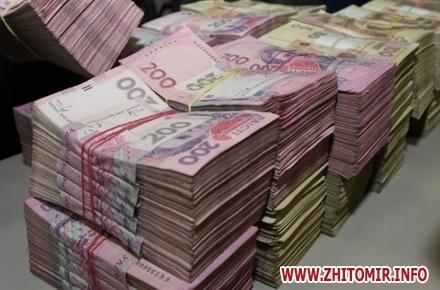 f433d32ffb4d09df964ae826aeb7307c w440 h290 - За місяць платники податків Житомирської області перерахували до зведеного бюджету 682,6 млн грн