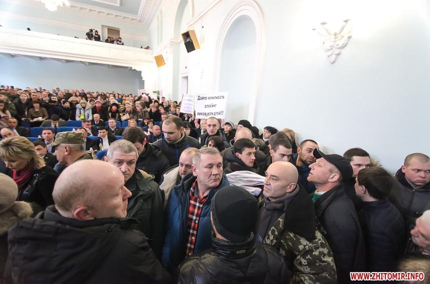 Сессия депутатов Житомира
