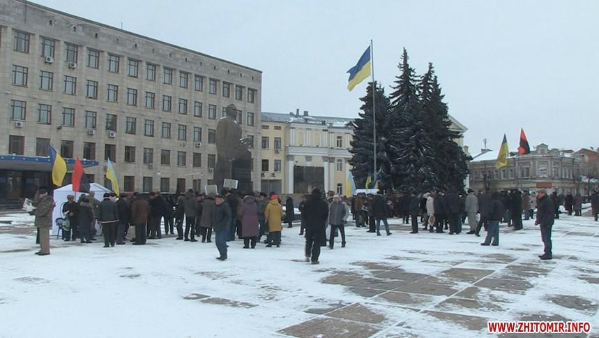 Требуем добровольной отставки президента Порошенко - митинг в Житомире
