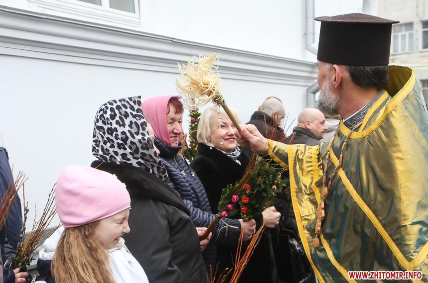 Вербна неділя Житомир