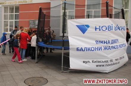 5572b213bbb46c422300953db1f5f595 w440 h290 - Компанія ТМ «Нові вікна» долучилися до свята «Щаслива родина» у Житомирі та влаштувала на Михайлівській розваги для дітлахів