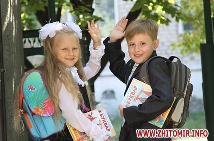 2cab9e4929331ddec85435ef28414b14 w440 h290 - До серпня держава обіцяє надрукувати підручники, за якими навчатимуться майбутні першокласники