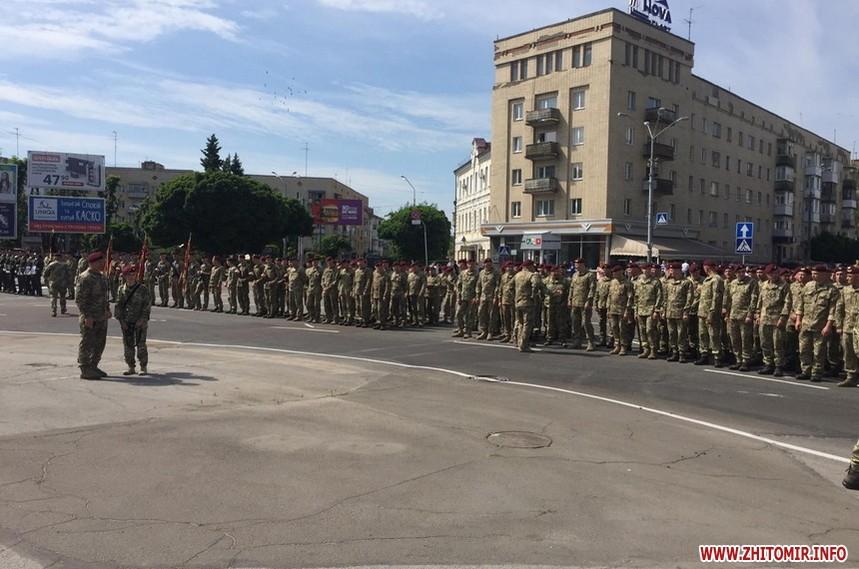 Житомир 95 бригада