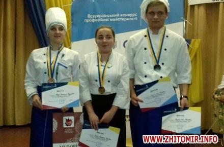 e005fe14397625cff97e081ba04f24b2 w440 h290 - Випускниця Бердичівського ПТУ завоювала золоту медаль на всеукраїнському конкурсі професійної майстерності