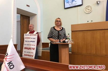 62d6f45c51f9b33e14df3b506a53102e w440 h290 - Сесія Житомирської міської ради почалася з виступу нардепа Олександри Кужель