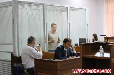 50d30322016a733e9eb9e7da0f05a7e8 w440 h290 - Суд ще на два місяці продовжив арешт полковнику Без'язикову з Житомира, якого звинувачують у держзраді