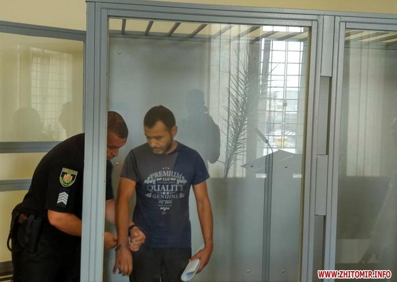Владелец маршрутки Киев ровно отправлен под домашний арест